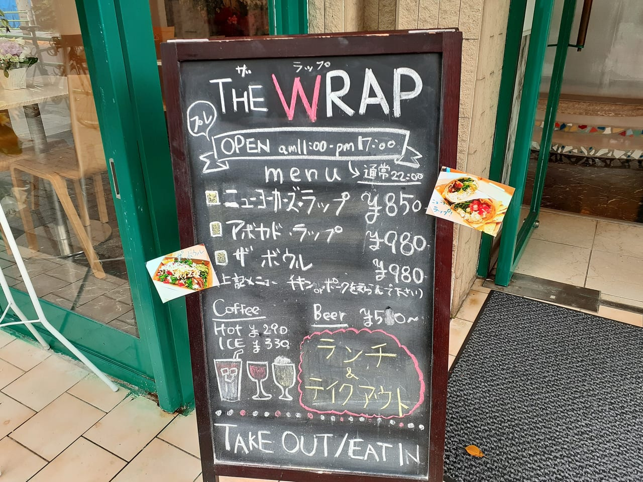 THE WRAPさんの看板です。