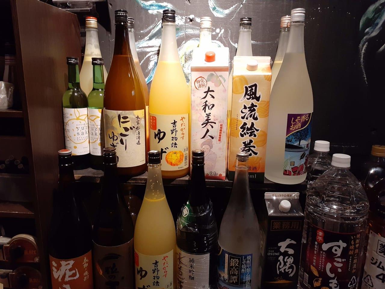 ゆずの助さんには柚子のお酒がたくさんあります。